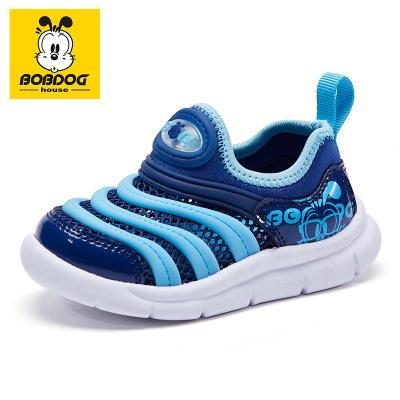 巴布豆BOBDOG HOUSE童鞋兒童涼鞋2020夏季新款毛毛蟲男女童防滑夏天時尚沙灘鞋子