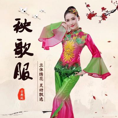 因樂思(YINLESI)秧歌服2020新款女成人套裝中老年扇子舞蹈演出腰鼓打鼓廣場舞服裝 綠色