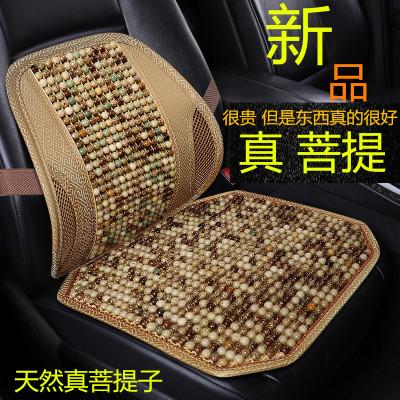 蒼月島夏季座墊菩提木珠子汽車坐墊涼墊車用單個辦公椅電腦椅子沙發席墊 魅力紫一張