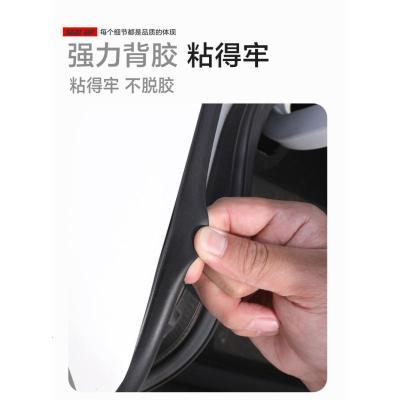 現代IX25改裝專用汽車密封條 車加裝隔音條 全車裝飾防塵膠條 IX25全車套件 整車