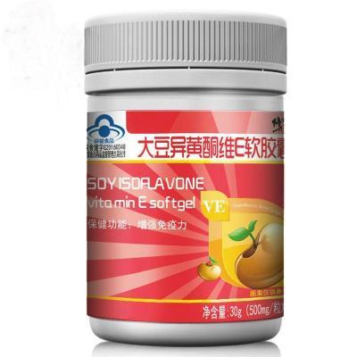 修正(xiuzheng)大豆異黃酮維E軟膠囊60粒可搭更年期保健品保養雌激素產品 1盒裝