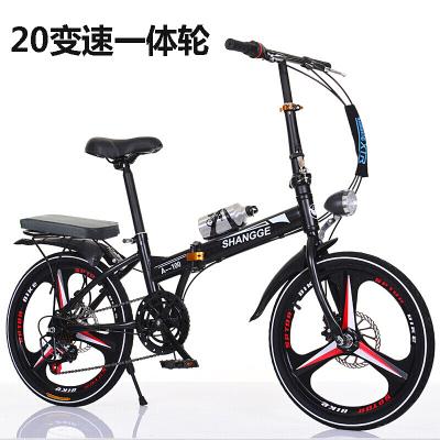 折叠自行车女16寸20寸变速双碟刹减震休闲学生款男式便携超轻小型成人单速迷你单车山地车自行车单车