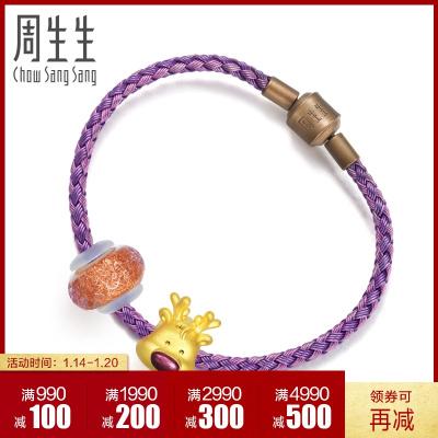 送女友周生生(CHOW SANG SANG)黄金足金Charme串珠Murano Glass驯鹿手链90003B