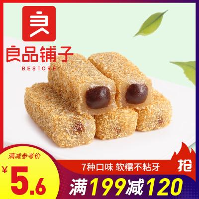 良品铺子 糕点 手造麻薯红豆味 150gx1袋 红豆 糕点饼干 早餐下午茶办公室零食