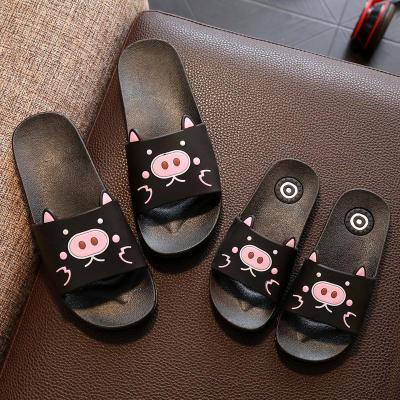 亲子中大童拖鞋夏中大童凉拖鞋男童女童软底防滑居家室内中大童凉拖鞋