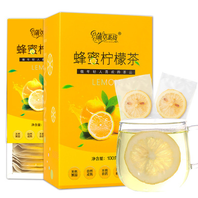 【买2送梅森杯】蒲草茶坊柠檬片花草茶约 蜂蜜冻干柠檬片 无添加单独片装100g/盒