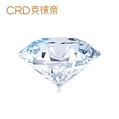 CRD克徠帝 裸鉆定制 鉆石戒指 鉆戒 女戒求婚鉆戒