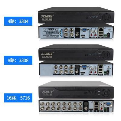 4路硬盤錄像機stjiatu硬盤錄像機 4/8/16路模擬DVR家用高清網絡NVR監控AHD主機