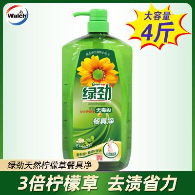 威露士出品 綠勁餐具凈天然檸檬草2kg 洗潔精洗碗劑凈精果蔬凈