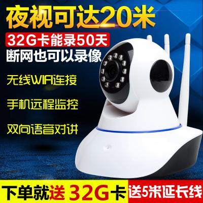 聲視安監控攝像頭無線WiFi手機遠程監控器雙向語音對講家用200萬一體機高清網絡夜視版智能云臺攝像機
