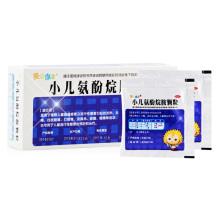 葵花康宝小儿氨酚烷胺颗粒12袋儿童感冒发热头痛 鼻塞流涕咽痛