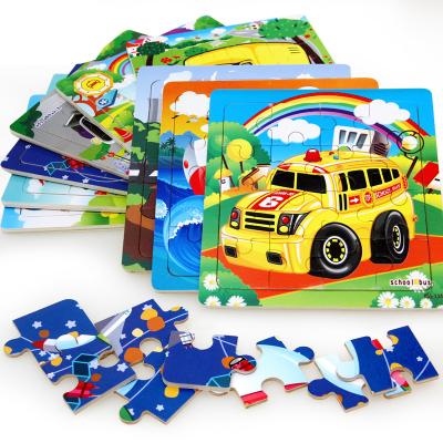儿童拼图宝宝木质3-4-5-6-7岁男孩女孩子拼插认知启蒙早教玩具 交通认知拼图12张
