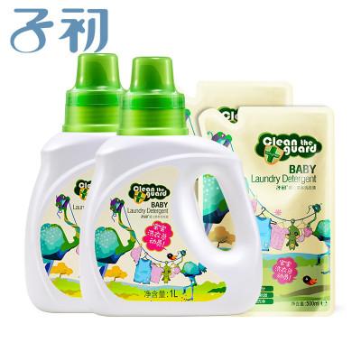 子初婴儿洗衣套装洗衣液3L洁净机洗手洗儿童洗衣液