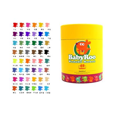 JoanMiro 美樂童年 兒童水彩筆套裝幼兒園無毒可水洗畫筆寶寶畫畫涂鴉筆彩色小學生白板筆繪畫48色水彩筆