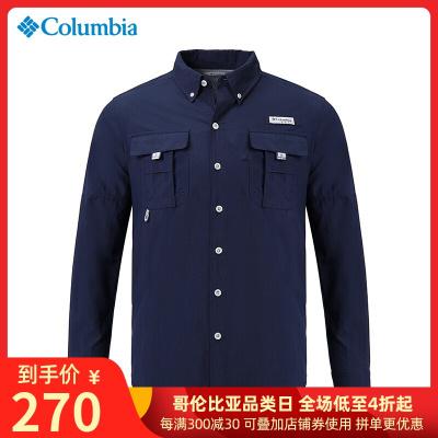 哥伦比亚户外旅行男装休闲钓鱼速干衣长袖衬衫FE7048