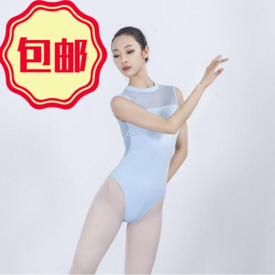 好貨芭蕾舞練功服舞蹈連體衣成人 舞蹈服女舞蹈上衣形體服服體服空中瑜伽
