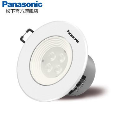 松下LED射燈逸放4W客廳吊頂孔燈防霧節能牛眼燈開孔7~8公分天花燈筒燈