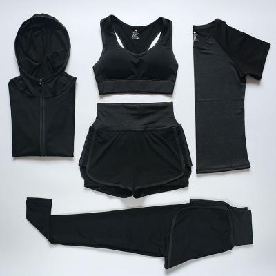 新店上新大促【二三四五件套】瑜伽服套装女健身服修身显瘦跑步服运动套装速干