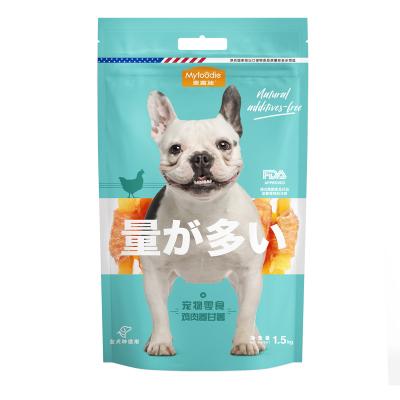 麥富迪狗零食雞肉卷甘薯1.5kg量超多大包裝狗訓練獎勵