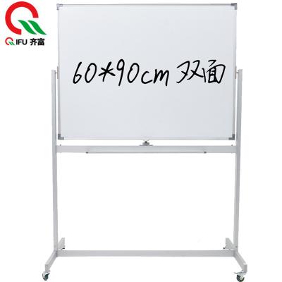 齊富(QIFU)AS6090雙面磁性支架式白板 家用教學白板 會議白板 可移動白板 白班 寫字板 支架式會議教學寫字展板