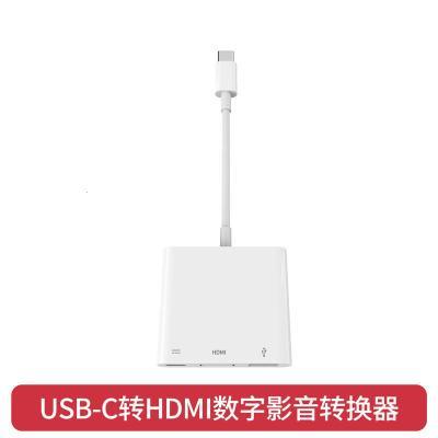 Apple/蘋果USB-C轉HDMI轉換器線typec擴展塢MacBook筆記本電腦mac轉接頭pro連接投影儀電視雷電