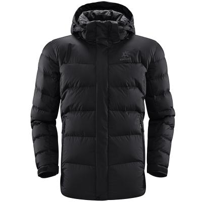 凯乐石羽绒衣男款冬季防水鹅绒保暖中长款加厚羽绒服外套