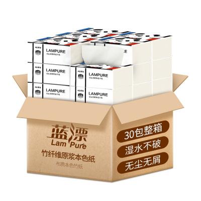 【请拍30件的倍数,其他规格不发货】蓝漂天然竹浆卡通抽纸面巾纸 家用生活用纸4层纸质1包装软包纸