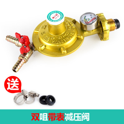 定做 定做 家用燃氣煤氣灶熱水器減壓閥門液化氣罐鋼瓶減壓閥安全閥配件