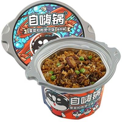 自嗨鍋 雪菜扣肉煲仔飯方便速食戶外方便懶人自熱米飯