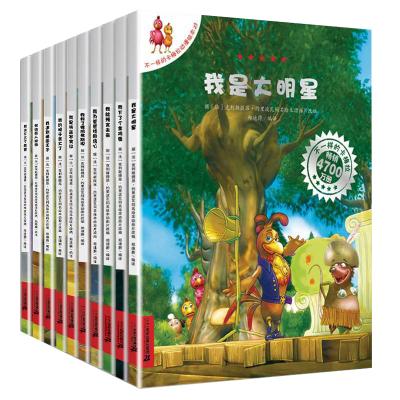 正版 不一樣的卡梅拉第四季4季全套10冊動漫小雞卡梅拉兒童繪本故事書3-6-7-8-9歲寶寶睡前故事書一年級必讀讀