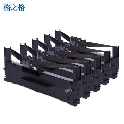 格之格LQ630K色帶5支裝適用愛普生LQ730K 735K 80KF 615K 635K 610KⅡ針式打印機色帶