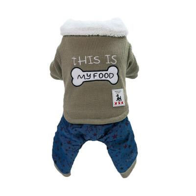 可爱宠物冬衣棉衣狗狗衣服泰迪四脚小型犬比熊冬季保暖加厚秋冬装