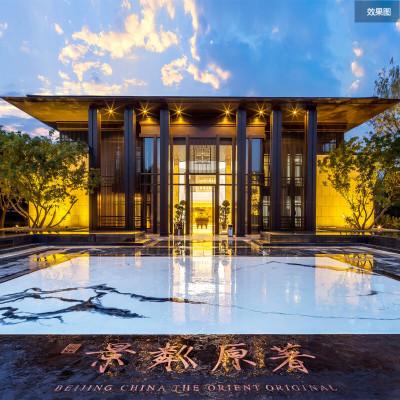 景粼原著 朝陽孫河高端別墅在售 整房 大搜家