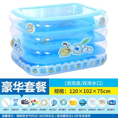 諾澳嬰兒游泳池充氣保溫嬰幼兒童寶寶游泳桶家用洗澡桶新生兒浴盆球池戲水池 藍色中號豪華套餐