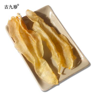 【古九珍】北海公肚扎膠 100克2兩約3至4頭 巴西魚膠花膠陳年魚肚魚鰾干貨月子