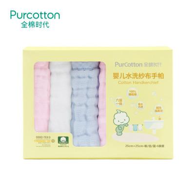 【顺丰发货】全棉时代 婴幼儿水洗纱布手帕宝宝洗脸巾口水巾25x25cm 6片/盒