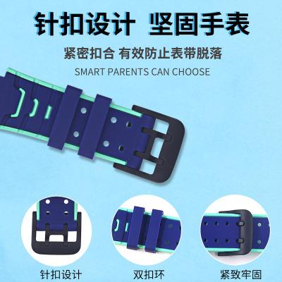 适用于小天才电话手表表带 Z5q/Y03/Y01A儿童电话手表表带 Y02/Y01S/Z2/Z1S/Z3/Z6手表表带卡