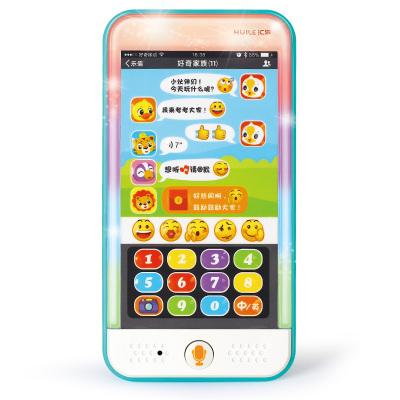 匯樂玩具(HuiLe TOYS)677寶寶手機玩具兒童早教益智仿真觸屏電話嬰兒音樂玩具