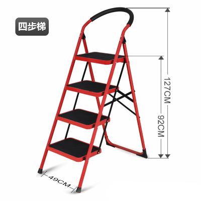 纳丽雅(Naliya)家用折叠梯子加厚三四步五步人字梯室内楼梯扶梯爬梯小梯凳 红色四步梯【适合2.8米商品房】