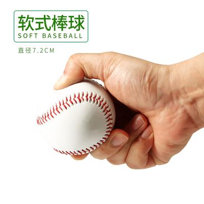 棒球软硬实心儿童用棒球比赛训练打棒球的球垒球小学生10寸初学者 软式棒球(2个)
