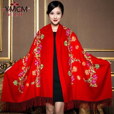 精致绣花仿羊绒披肩女外搭秋冬新款刺绣红色本命年加厚保暖大围巾