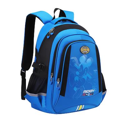 迪士尼(Disney) 小学生书包 儿童礼物1-3-6年级休闲护脊儿童背包6-12岁男女孩双肩书包
