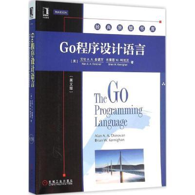 Go程序設計語言