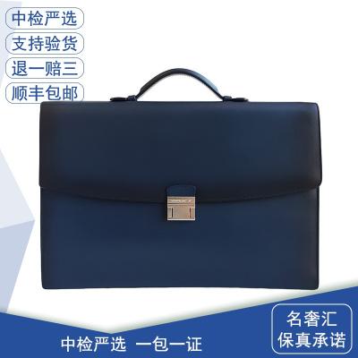【二手99新】未使用 萬寶龍 Montblanc 單夾層深藍色 男士手提包 公文包 牛皮 商務/OL 包蓋式箱包