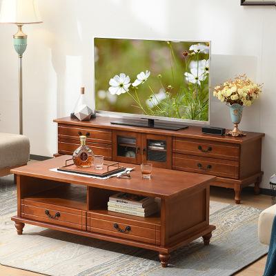航竹坊 实木电视柜茶几组合现代简约欧式客厅小户型地柜整装美式电视机柜