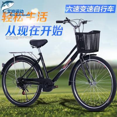 【品質優選】26寸變速自行車男女式成人學生普輕便通勤復古老式休閑淑女單車自行車單車零件配件騎行裝備