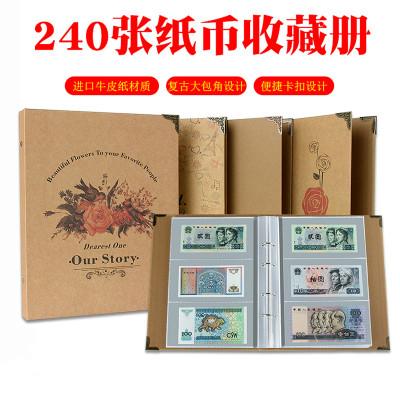 畢業季可放240張紙幣錢幣收藏冊紀念鈔冊錢幣冊人民幣古幣收集冊
