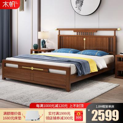 木帆家居(MUFAN-HOME)床 新中式实木床 大小户型主卧室金丝檀木家具 现代中式1.8米轻奢木质婚床双人大床