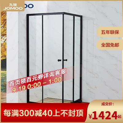 JOMOO九牧整體淋浴房隔斷干濕分離一體式鋼化玻璃淋浴房M5E11
