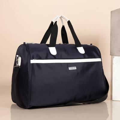 手提旅行包大容量新款可折疊行李包男女旅行袋出差待產包